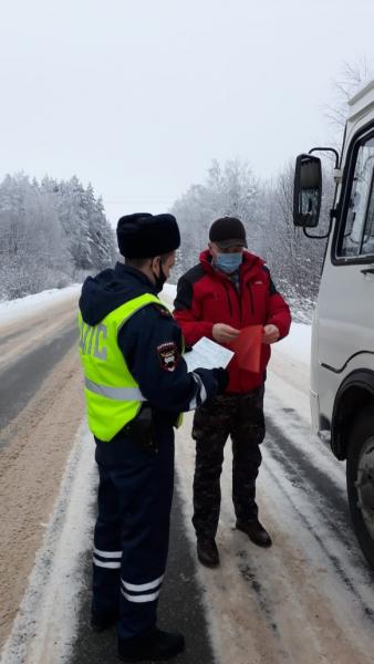 В Ярославской области за год в 165 ДТП с автобусами погибли семь человек