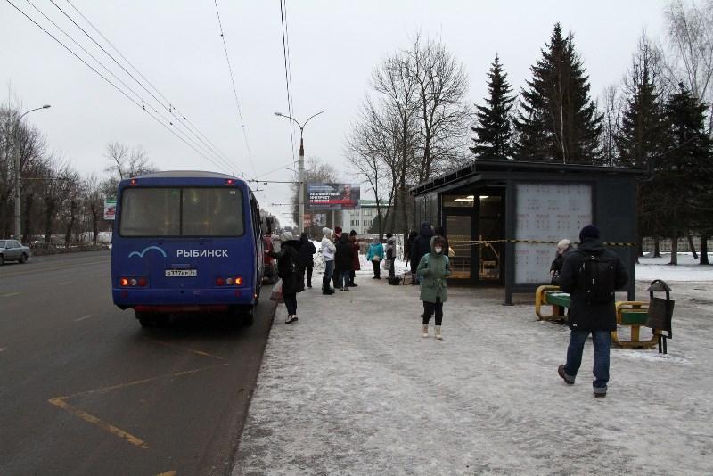 В Рыбинске на время соревнований по биатлону пустят автобусы до Демино