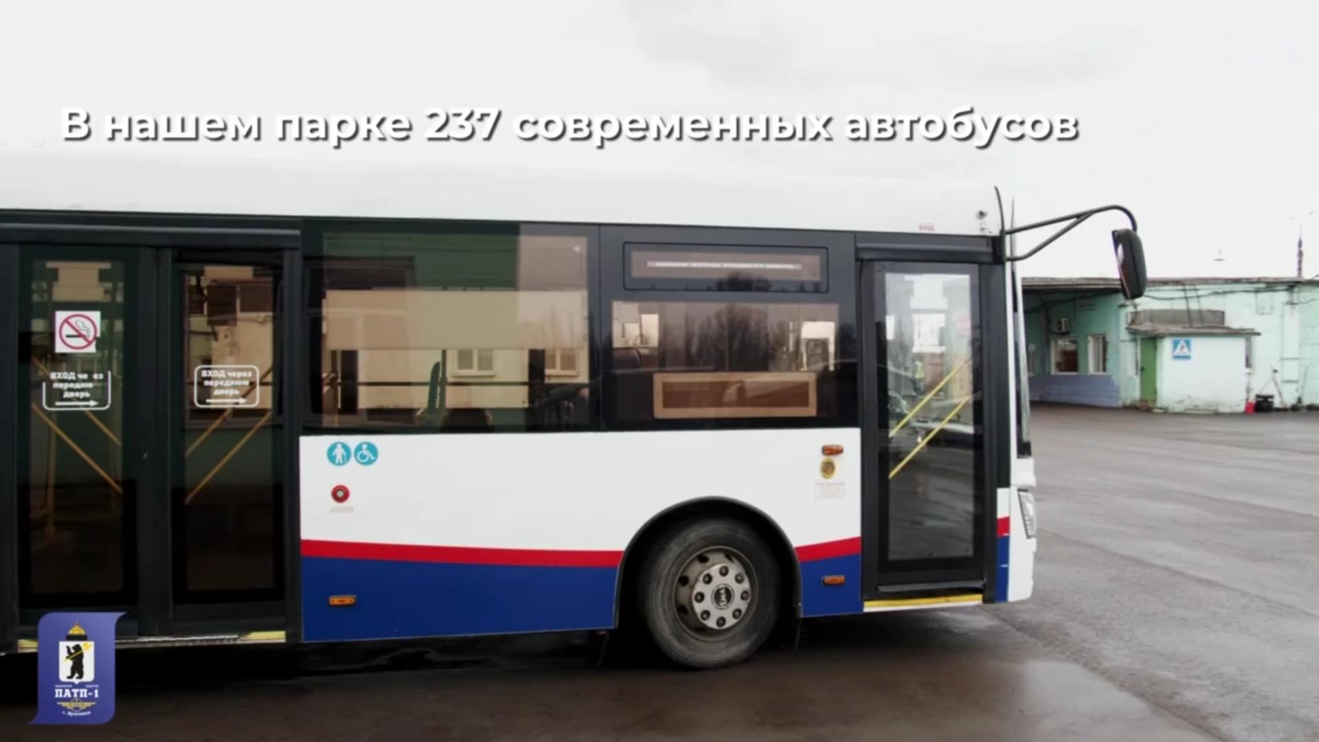 Владимир Волков показал видео о достижениях «ПАТП-1» в Ярославле