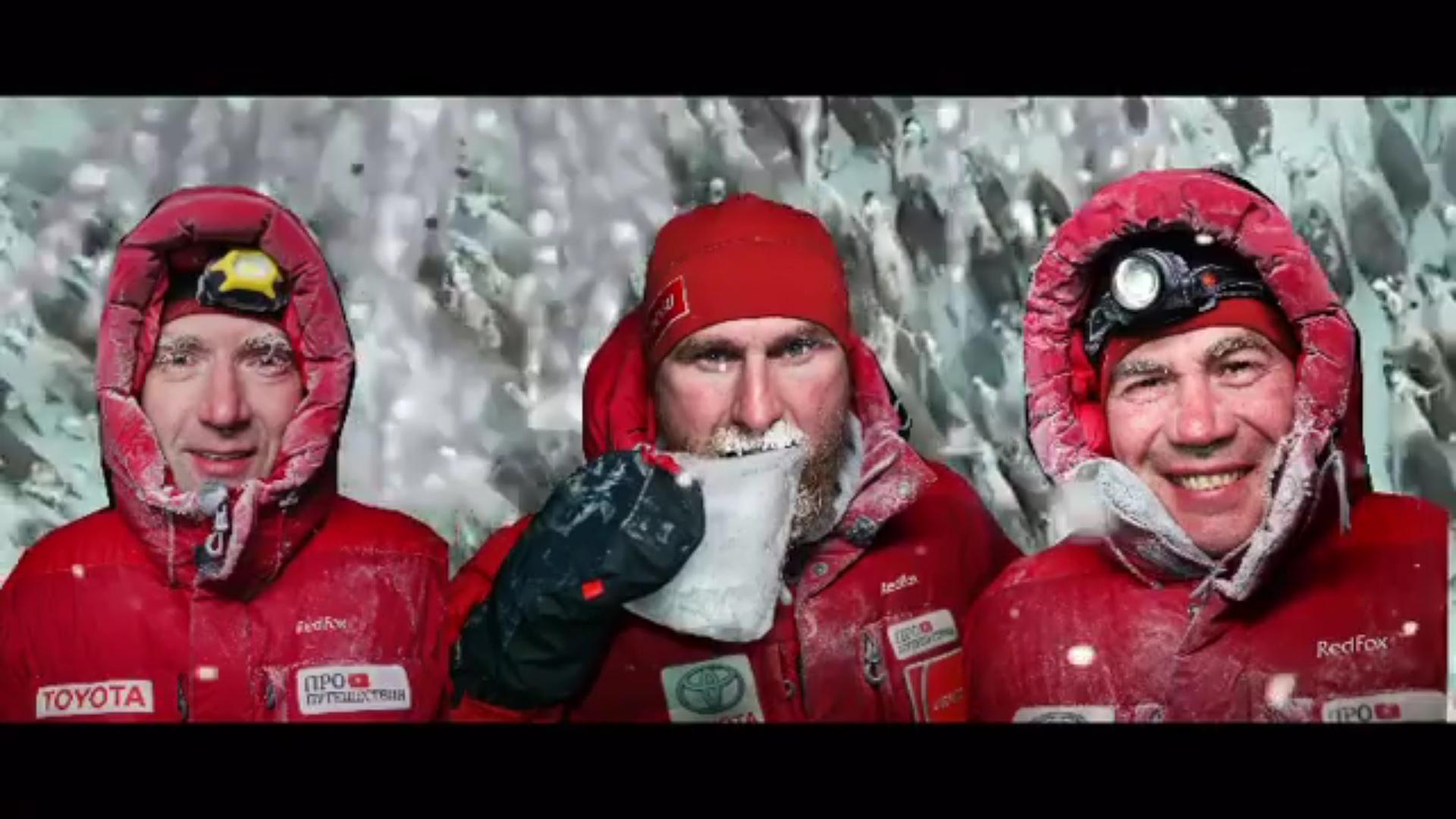 Ярославский арктический блогер отправляется в автомобильную экспедицию «Через полюс холода»