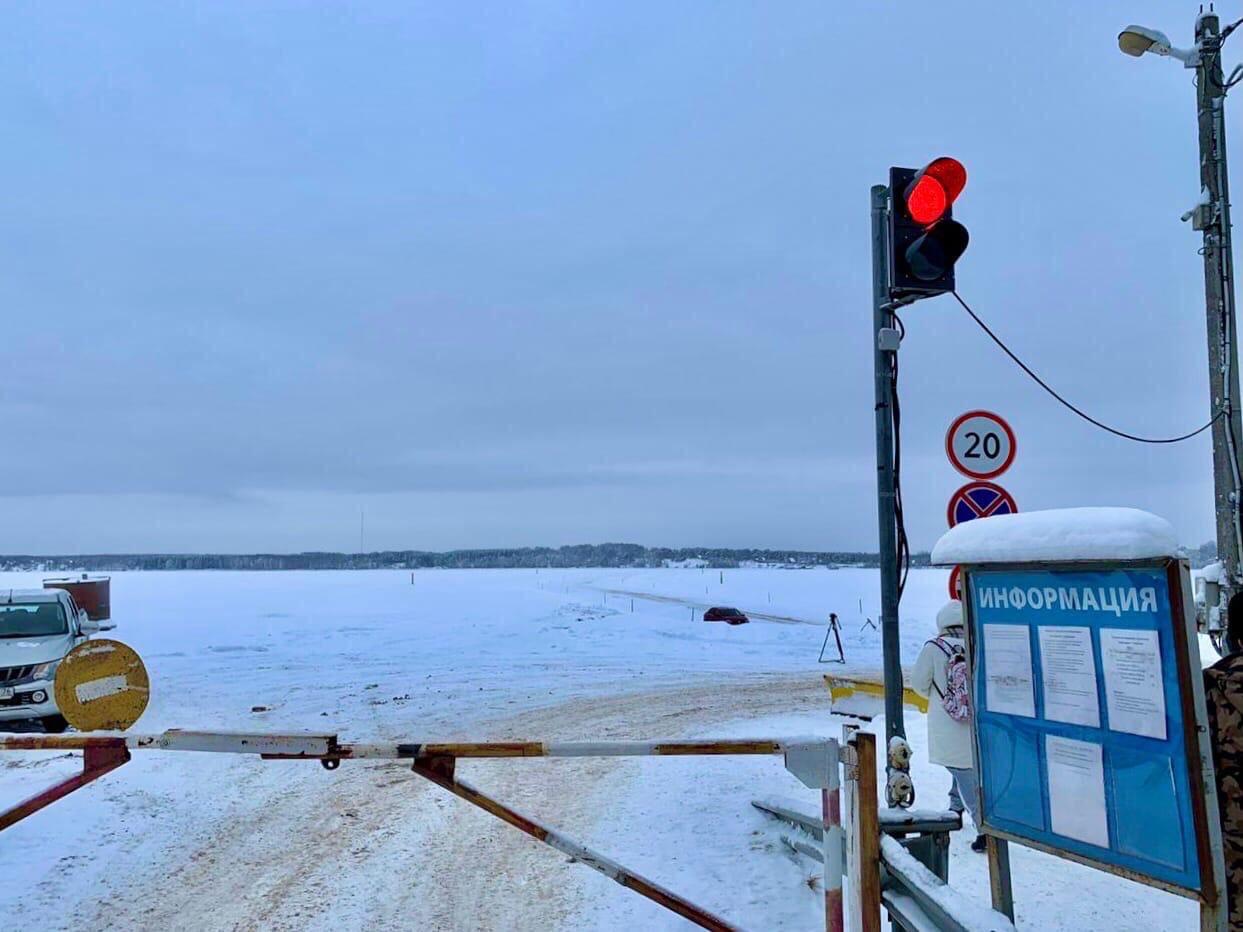 В Ярославской области из-за оттепели закрыли ледовую переправу