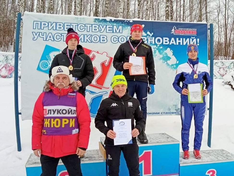 Сборная Ярославской области заняла второе общекомандное место на первенстве ЦФО по лыжным гонкам