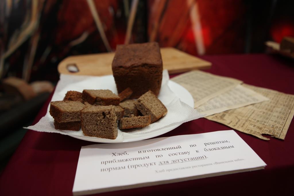 Ярославские школьники примут участие во всероссийской акции «Блокадный хлеб»
