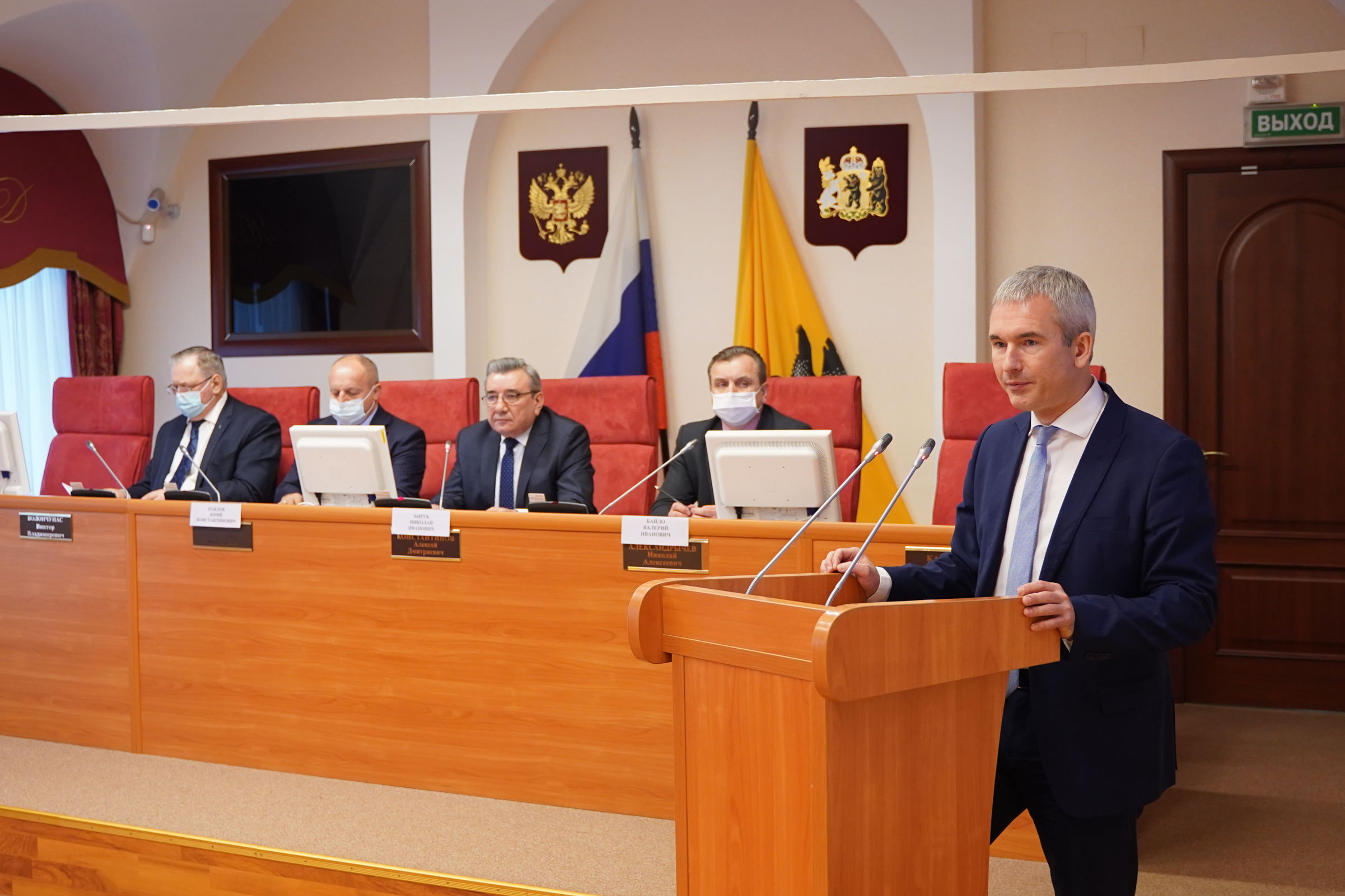 2,3 миллиарда направят на стимулирование жилищного строительства в Ярославской области