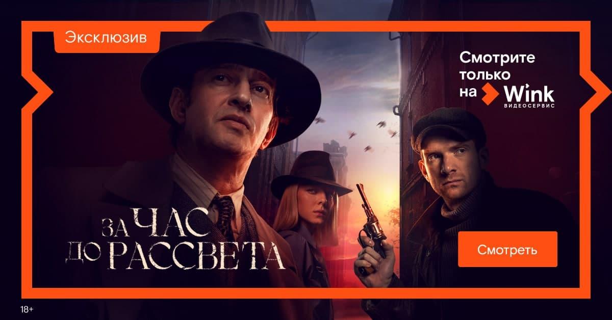 Премьера «За час до рассвета» с Константином Хабенским и Андреем Бурковским состоится 16 февраля