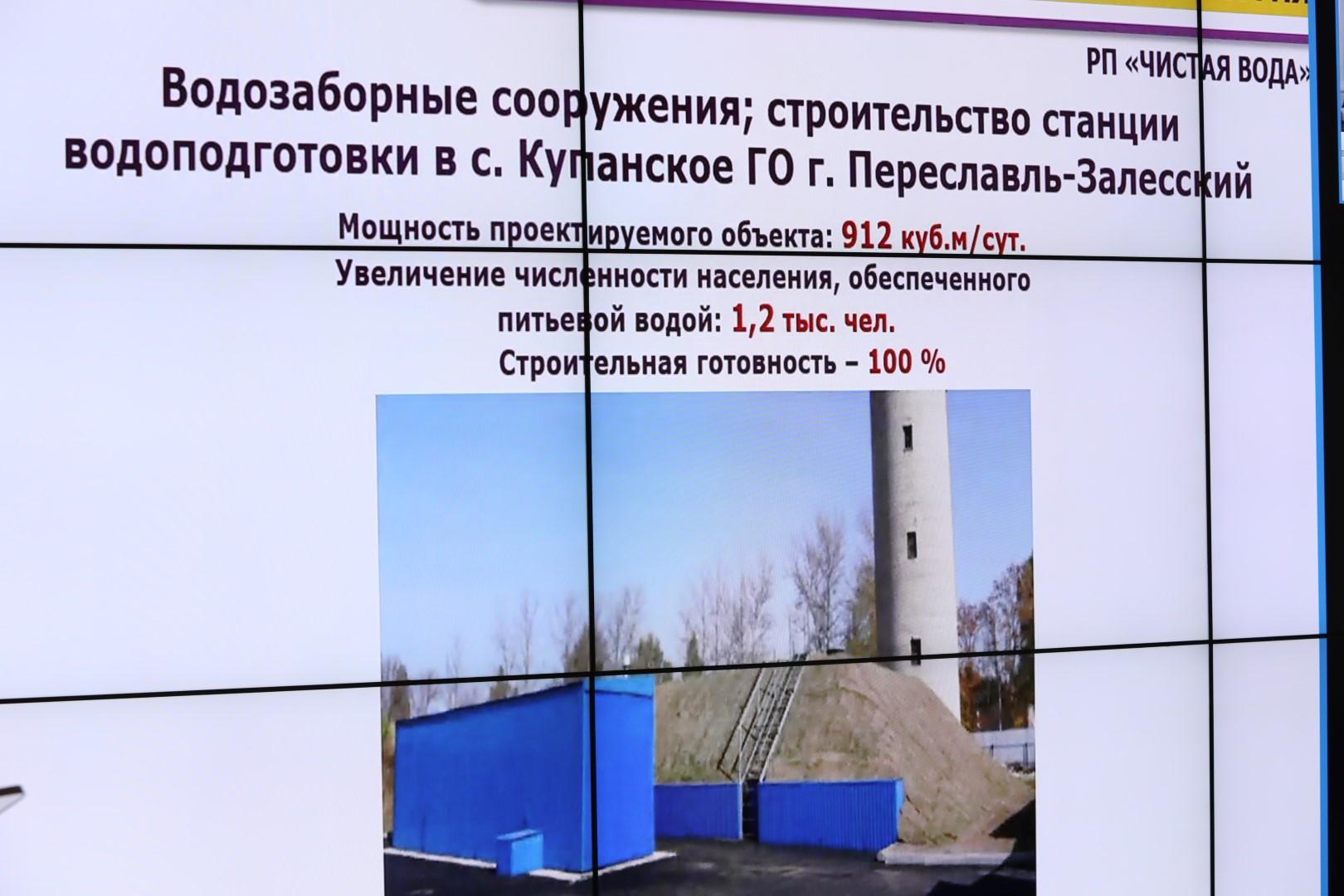 Новые очистные сооружения построены в регионе в рамках федеральных программ