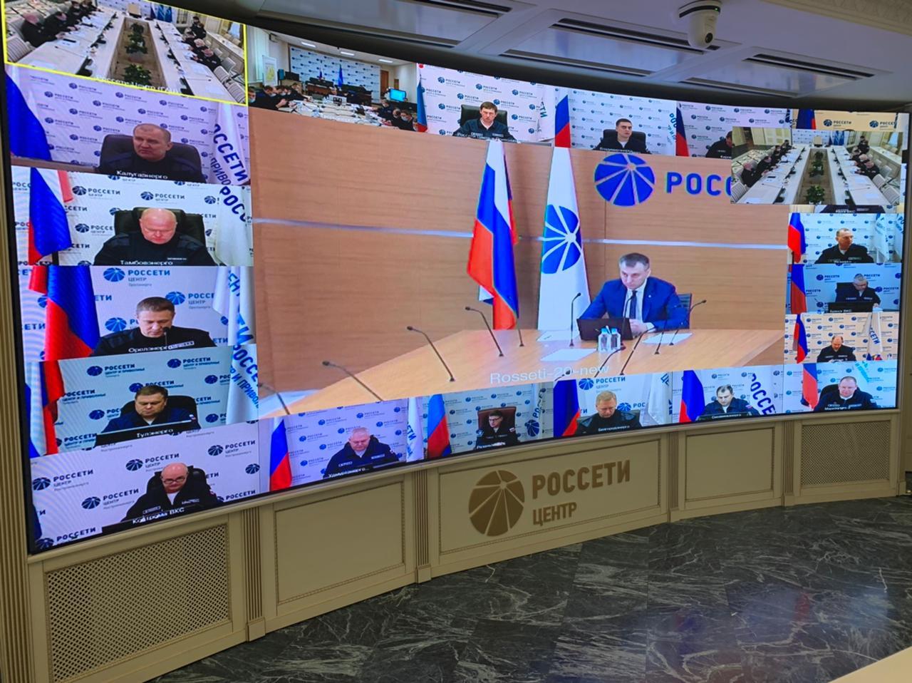 Игорь Маковский провел штаб «Россети Центр» и «Россети Центр и Приволжье»