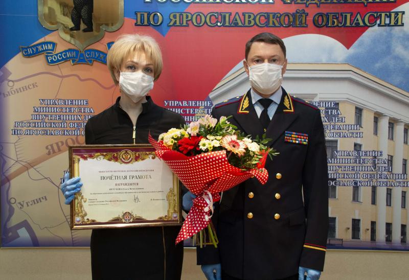 Врачу-терапевту УМВД по Ярославской области вручили почетную грамоту за образцовое исполнение служебных обязанностей