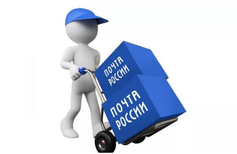 В 2020 году количество e-comm клиентов Почты России выросло на 25%