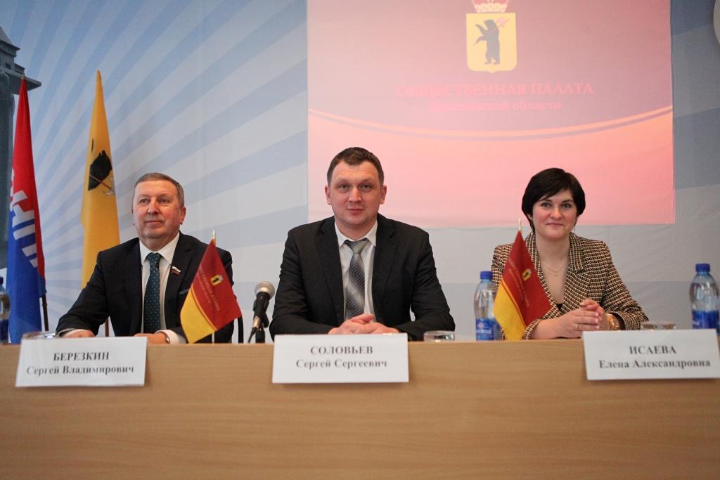 Общественная палата Ярославской области 4-го созыва подвела итоги работы