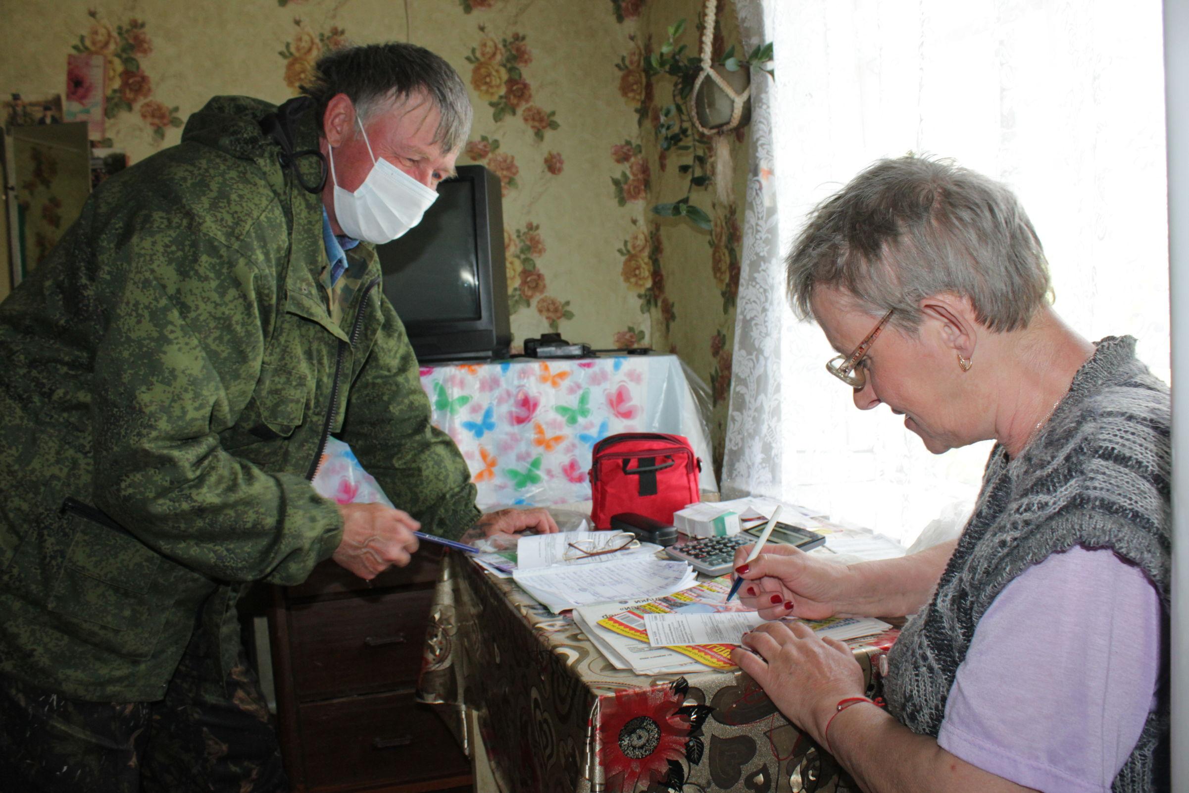 Ярославцы оплачивают коммунальные платежи на почте