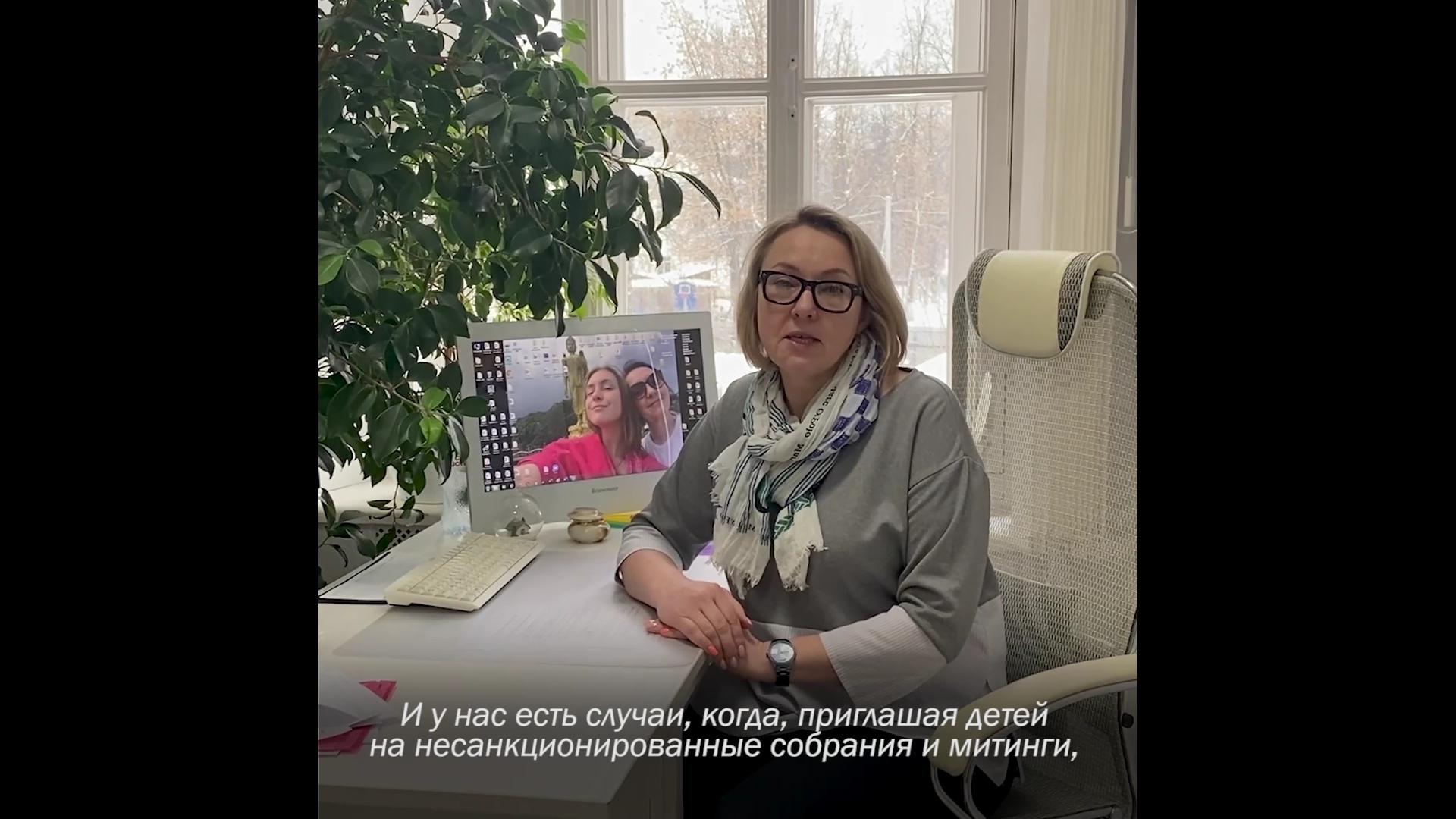 «Будьте рядом с детьми»: заместитель главврача Ярославской областной наркобольницы обратилась к родителям с просьбой