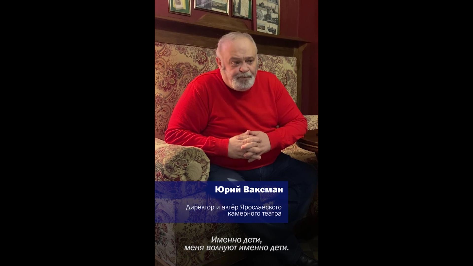 «Есть закон, и придется действовать»: директор Ярославского камерного театра предостерег подростков