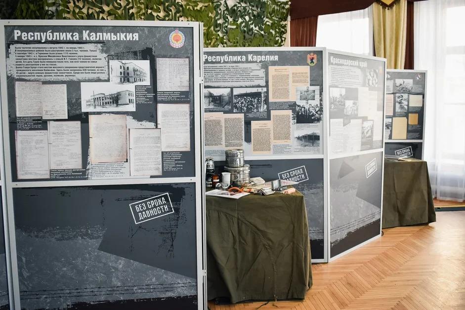 Выставка уникальных архивных документов времен Великой Отечественной войны открылась в Ярославле