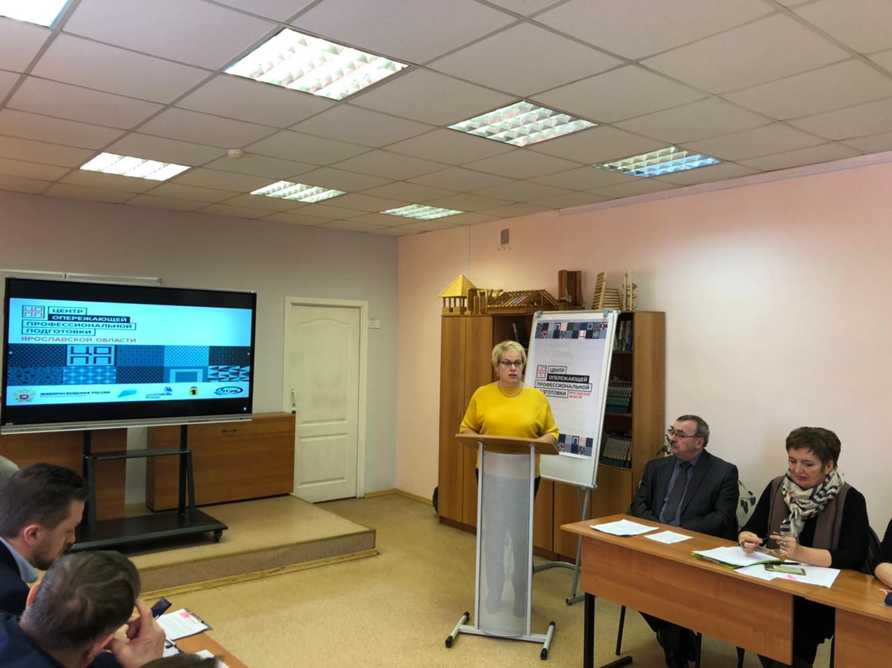 Региональный центр опережающей подготовки позволит обеспечить экономику представителями востребованных профессий