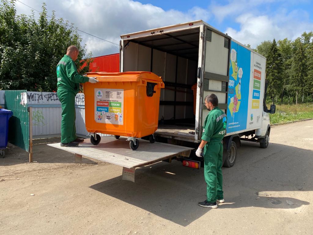 Ярославская область вошла в число регионов-лидеров по организации системы раздельного накопления отходов