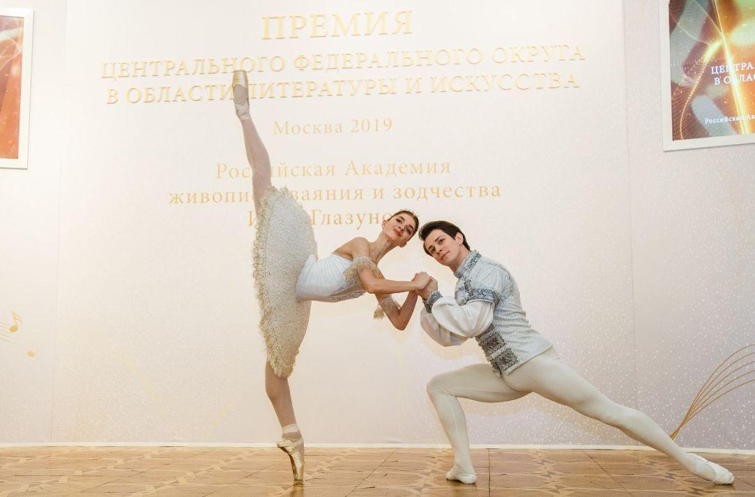 В Москве определены лауреаты Премии ЦФО в области литературы и искусства за 2020 год