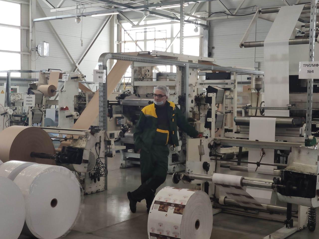Ярославским предприятиям помогают выстраивать траекторию экспортного развития