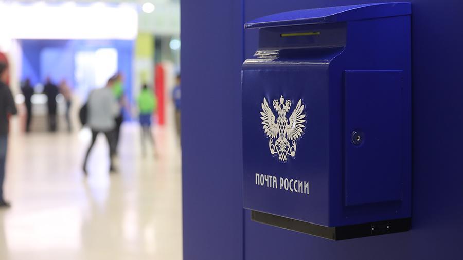 ГМИИ им. А.С. Пушкина будет проводить выставки на площадках Почты России