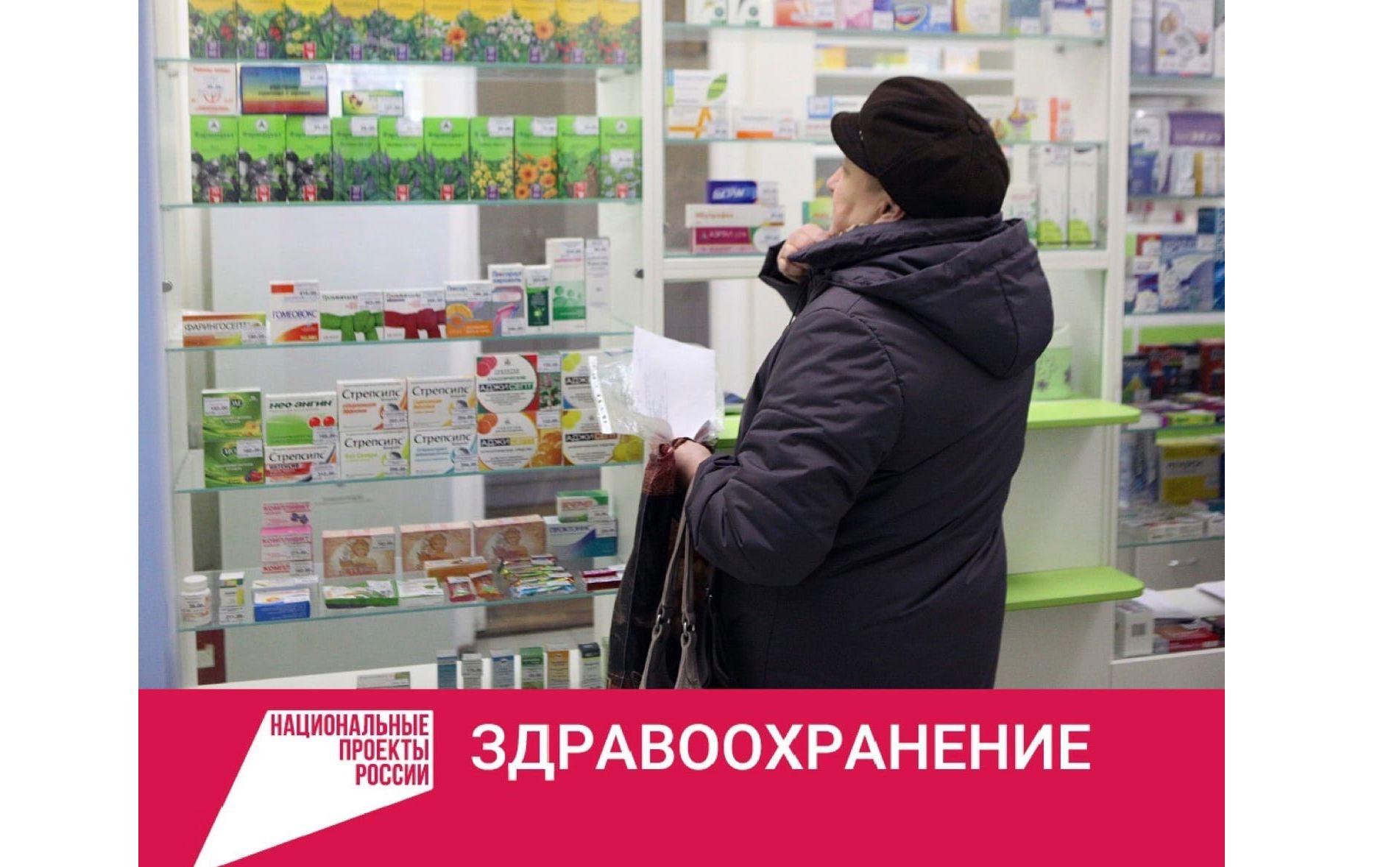 Дмитрий Миронов: в Ярославскую область поступило 135 млн рублей на закупку льготных лекарств пациентам с сердечно-сосудистыми заболеваниями