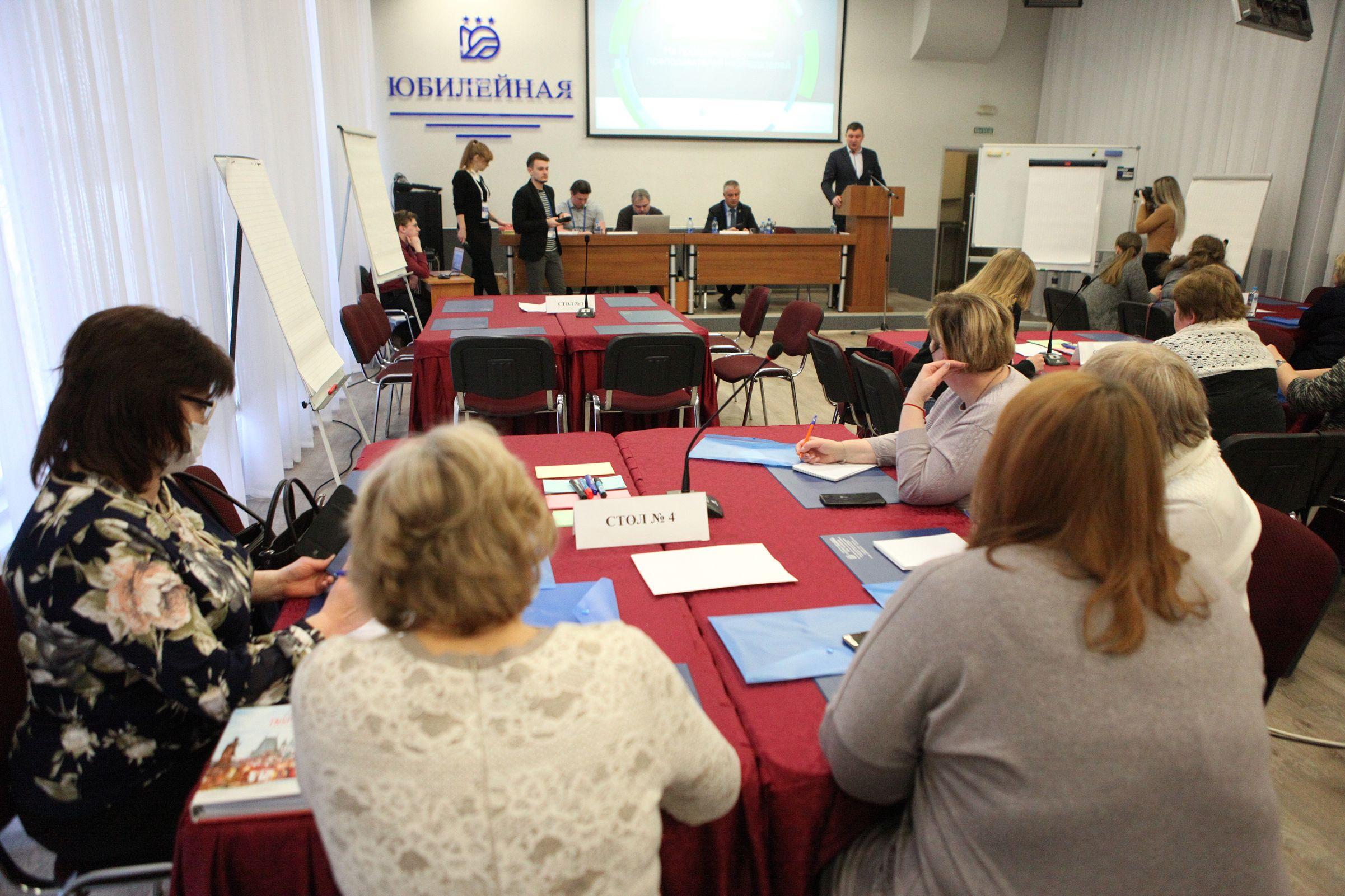 За честные выборы: в Ярославле стартовал семинар для будущих общественных наблюдателей