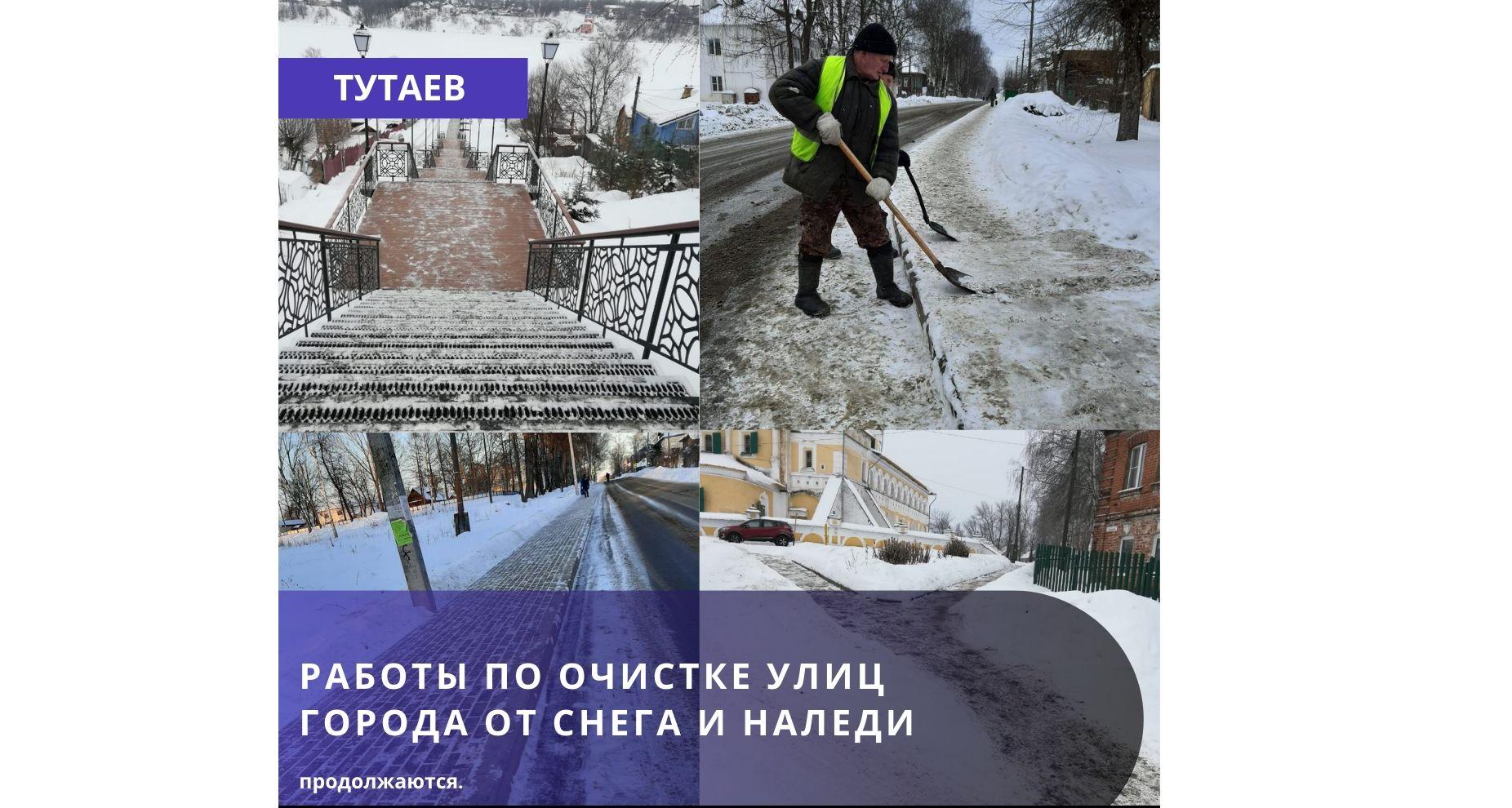 400 единиц техники боролись со снегом: как убирали дороги в Ярославской области на минувшей неделе