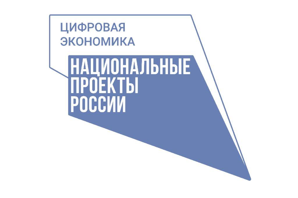 Более 80 процентов госуслуг в прошлом году в Ярославской области оказано в электронном виде