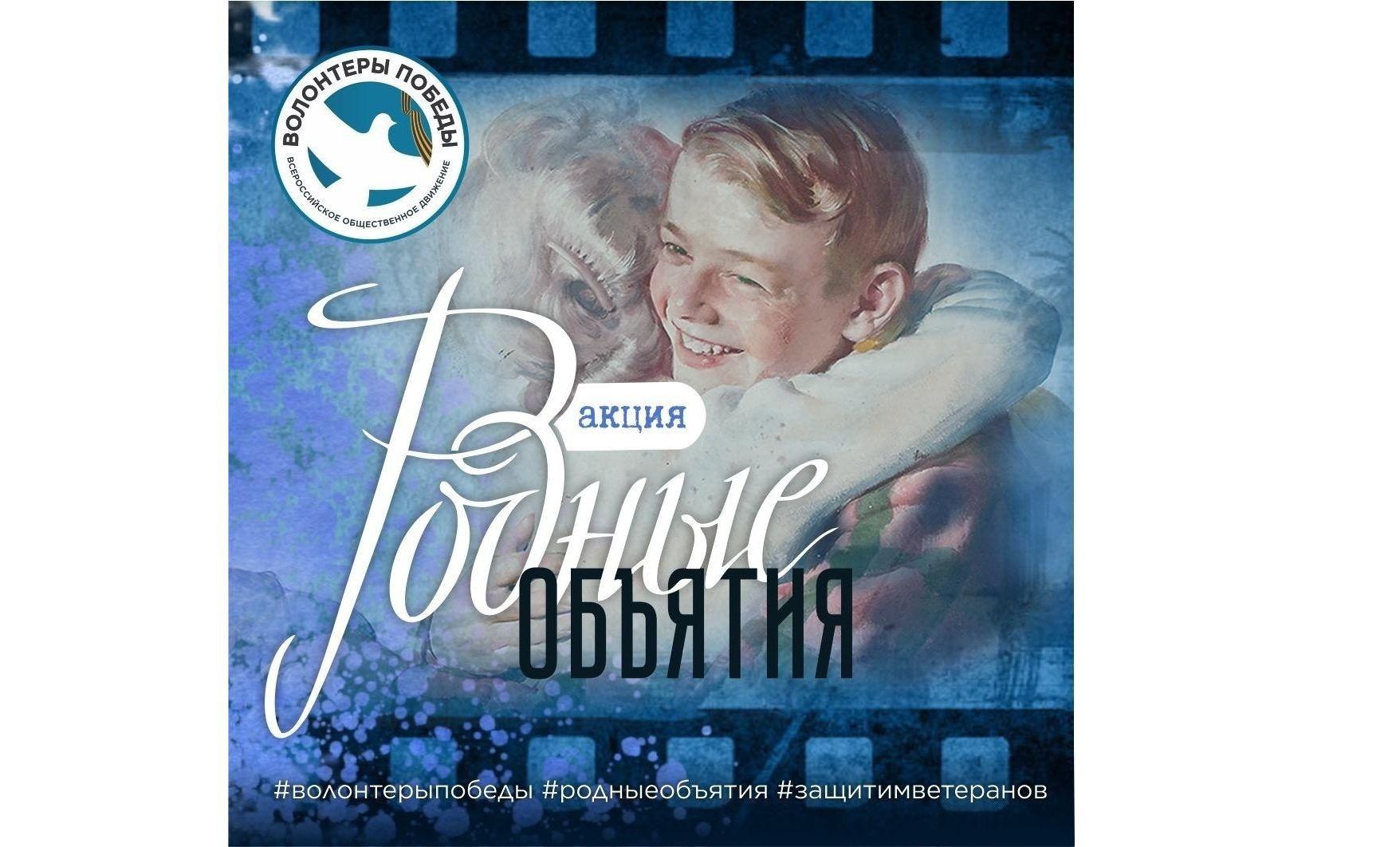 Поздравления в сети: в Ярославской области в честь Дня защитника Отечества проводят онлайн-мероприятия