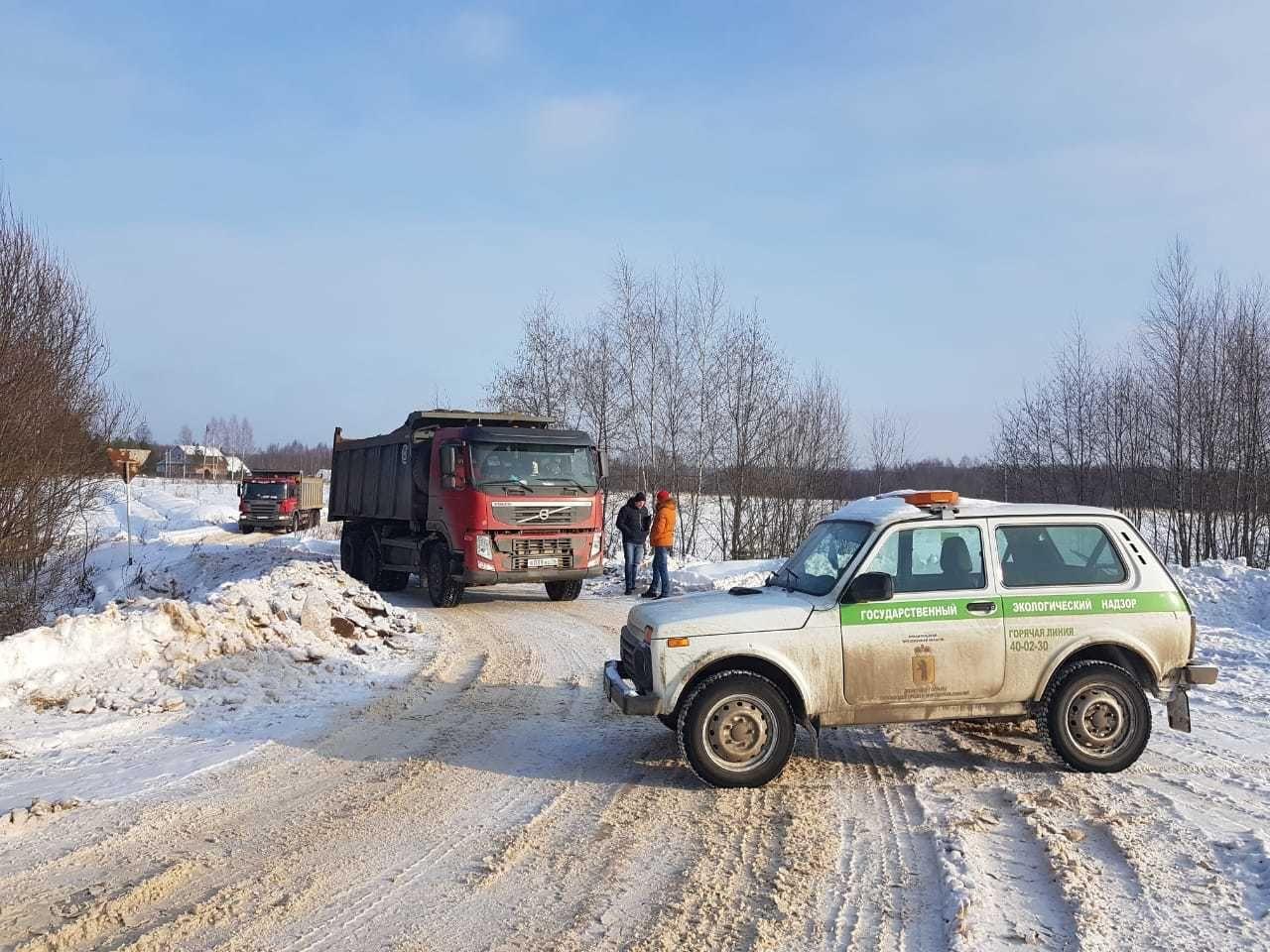 Нарушителям правил добычи полезных ископаемых грозит штраф до миллиона рублей