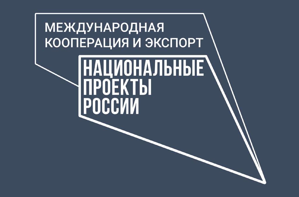 Почти 2000 категорий товаров экспортируют из Ярославской области