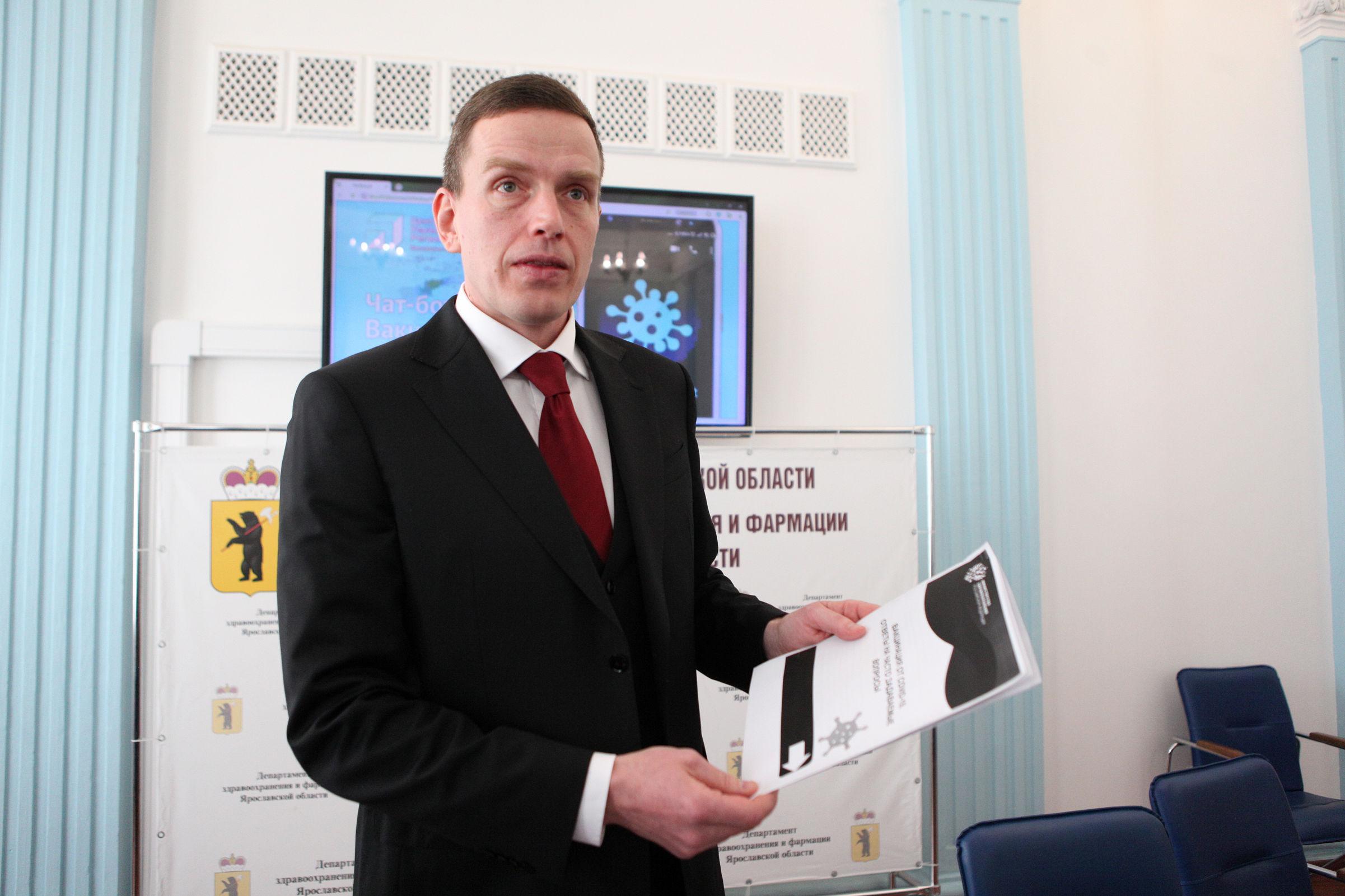 Ярославцам рассказали о ходе вакцинации от коронавируса в регионе и о коллективном иммунитете