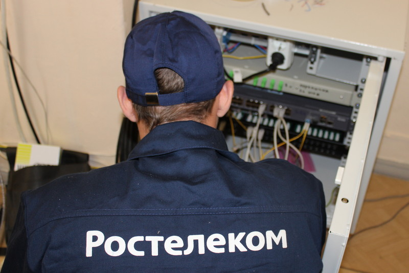 В 2020 году «Ростелеком» обеспечил скоростным интернетом жителей более 15 тысяч домохозяйств Ярославской области