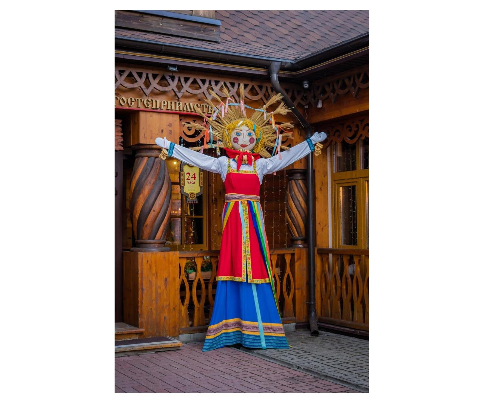 В Ярославской области на турпортале создали специальную тематическую страницу по празднованию Масленицы