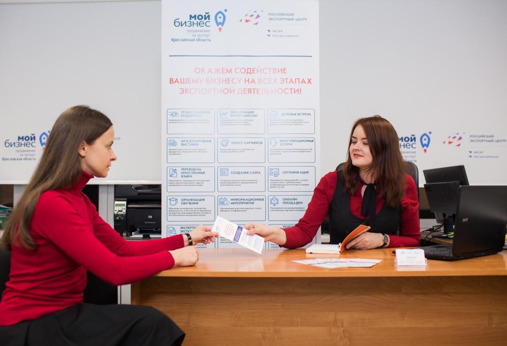 Предприниматели могут получить консультативную поддержку в центре «Мой бизнес»