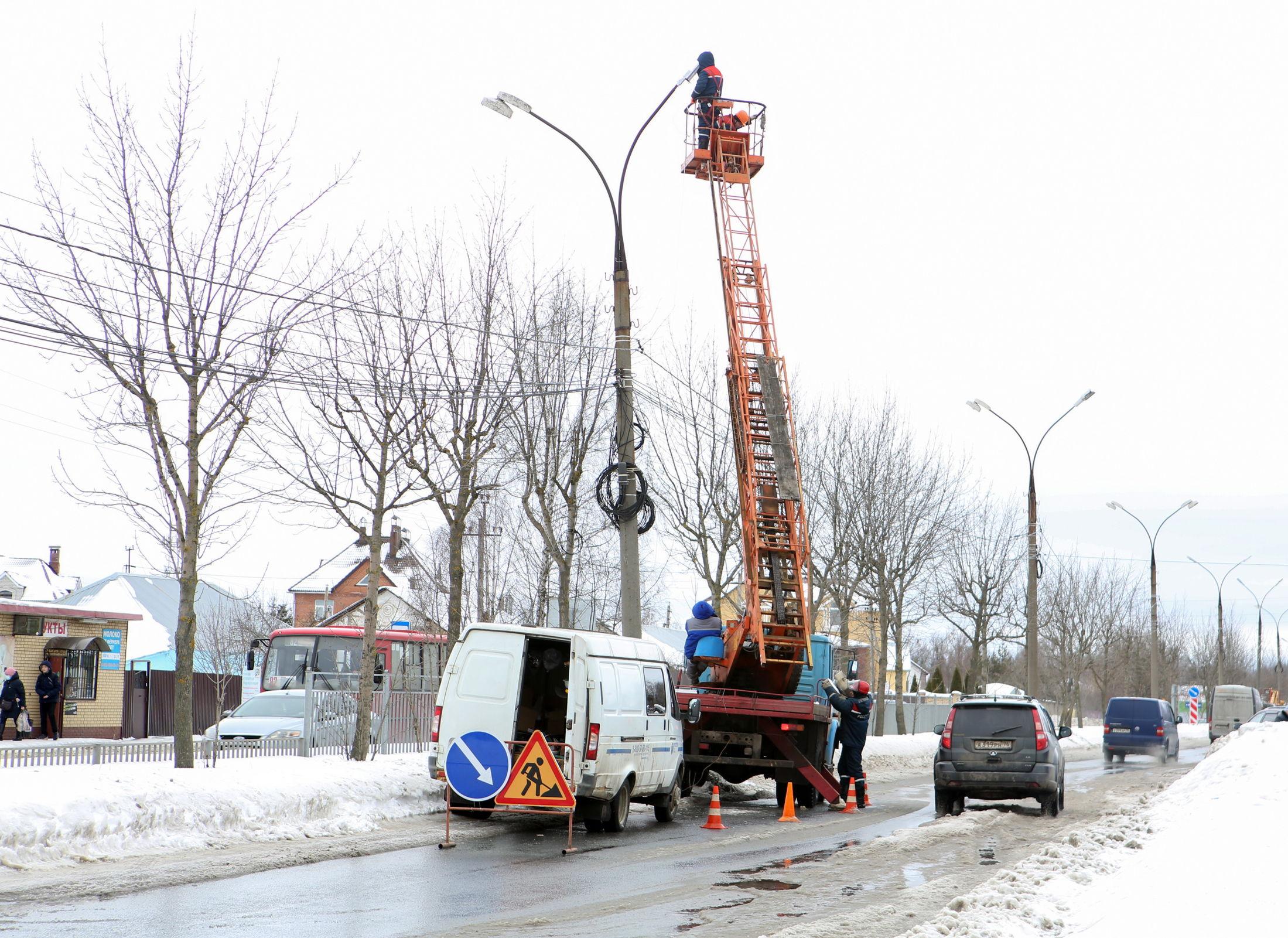 «Россети Центр» модернизирует уличное освещение в Ярославле