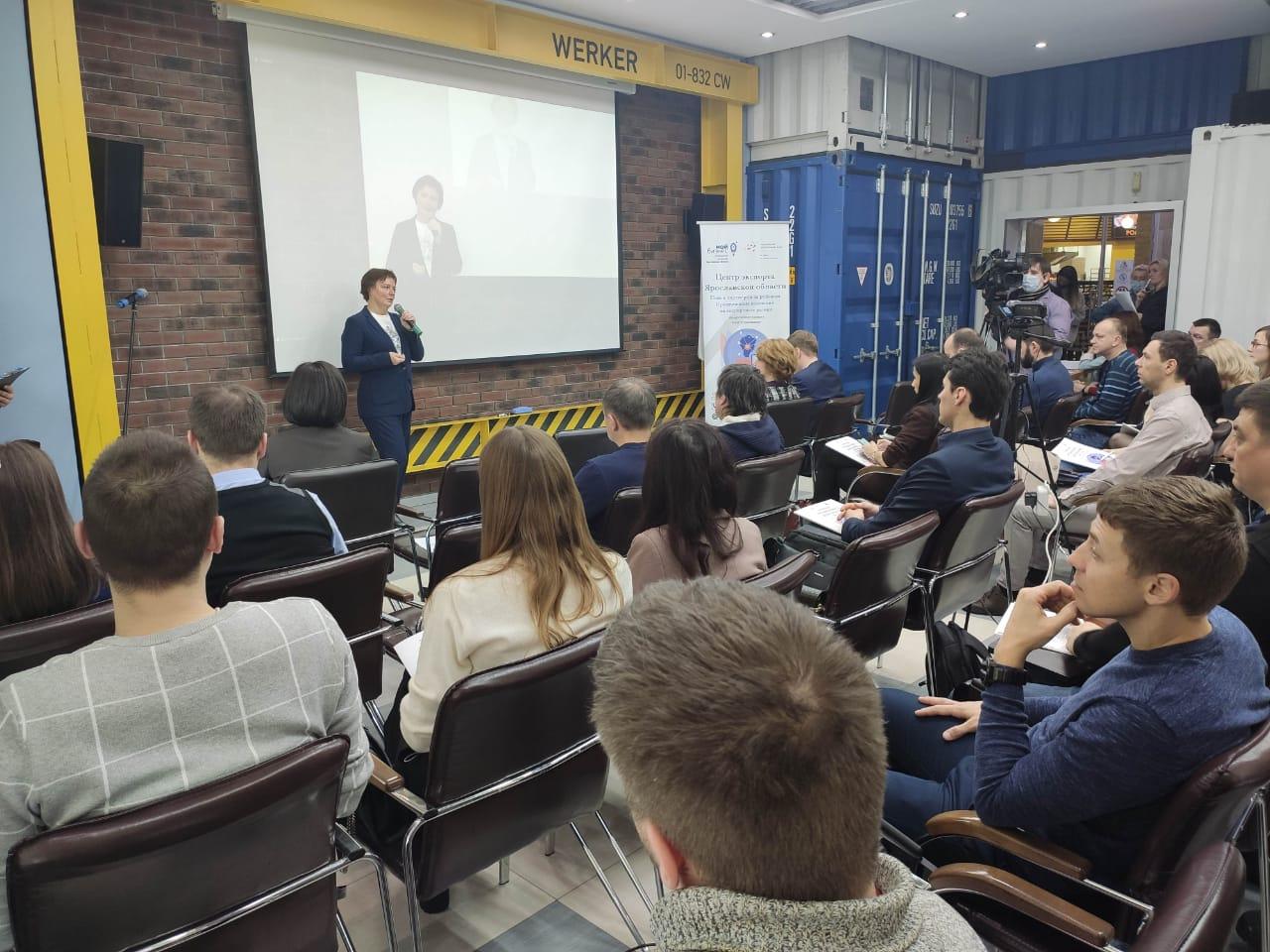 Особенности работы на зарубежных рынках обсудили участники конференции «Ярославская область. Сделано для экспорта»
