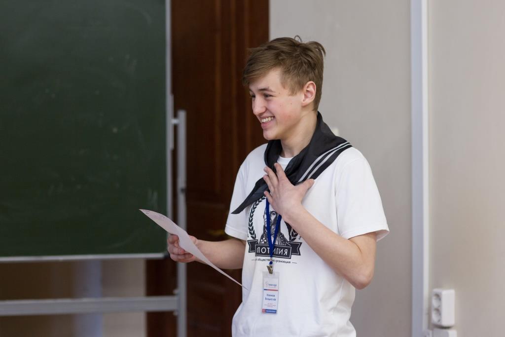 Победителем областного конкурса «Ученик года» стал школьник из Тутаева