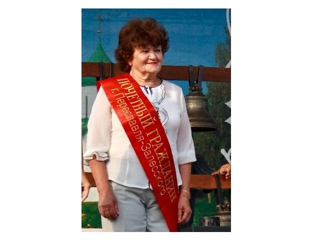 Награда для учителя: за что 90-летняя педагог-химик Мария Корягина удостоена памятной медали в честь русского художника Стожарова