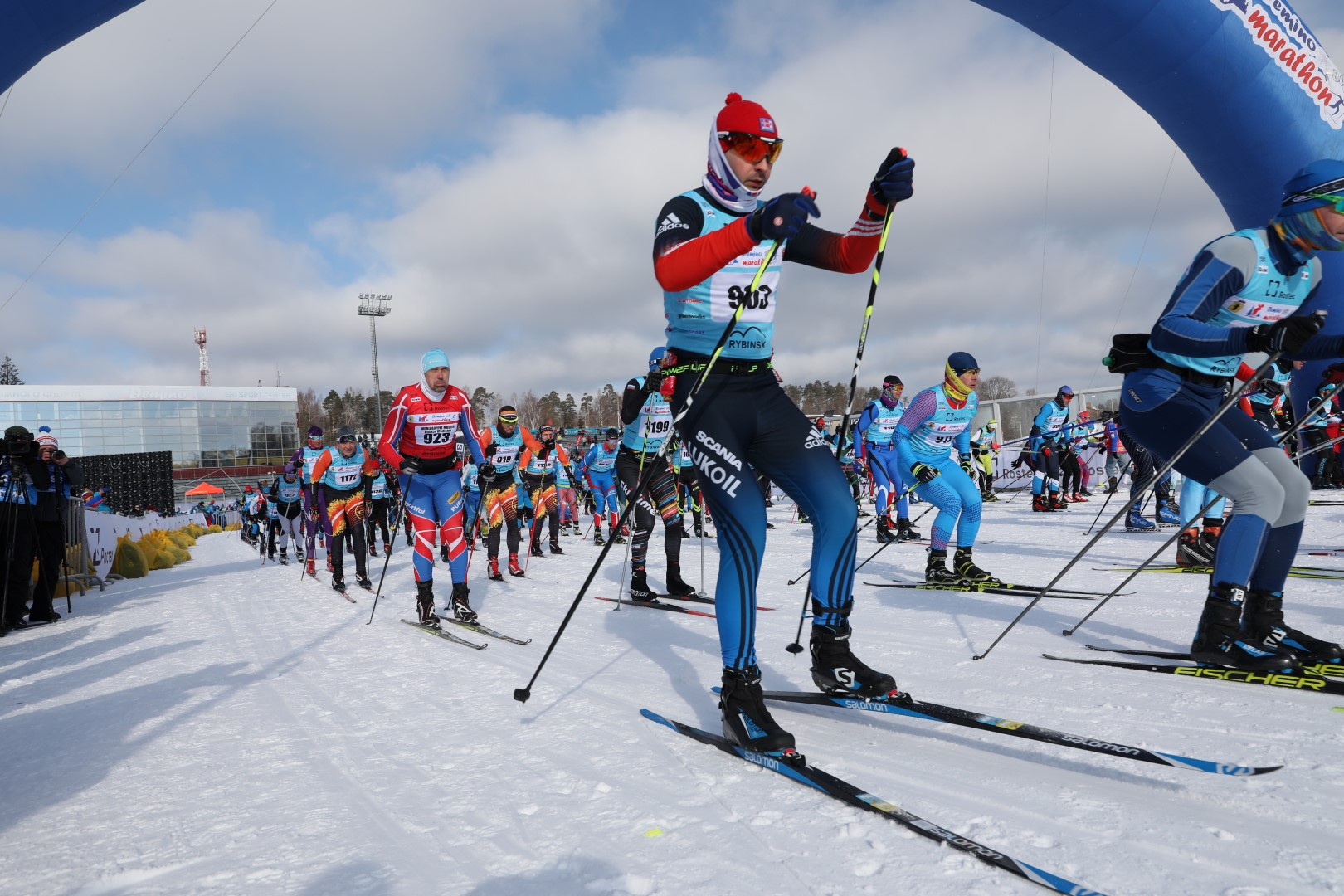 В Ярославской области стартовал 14-й Деминский марафон