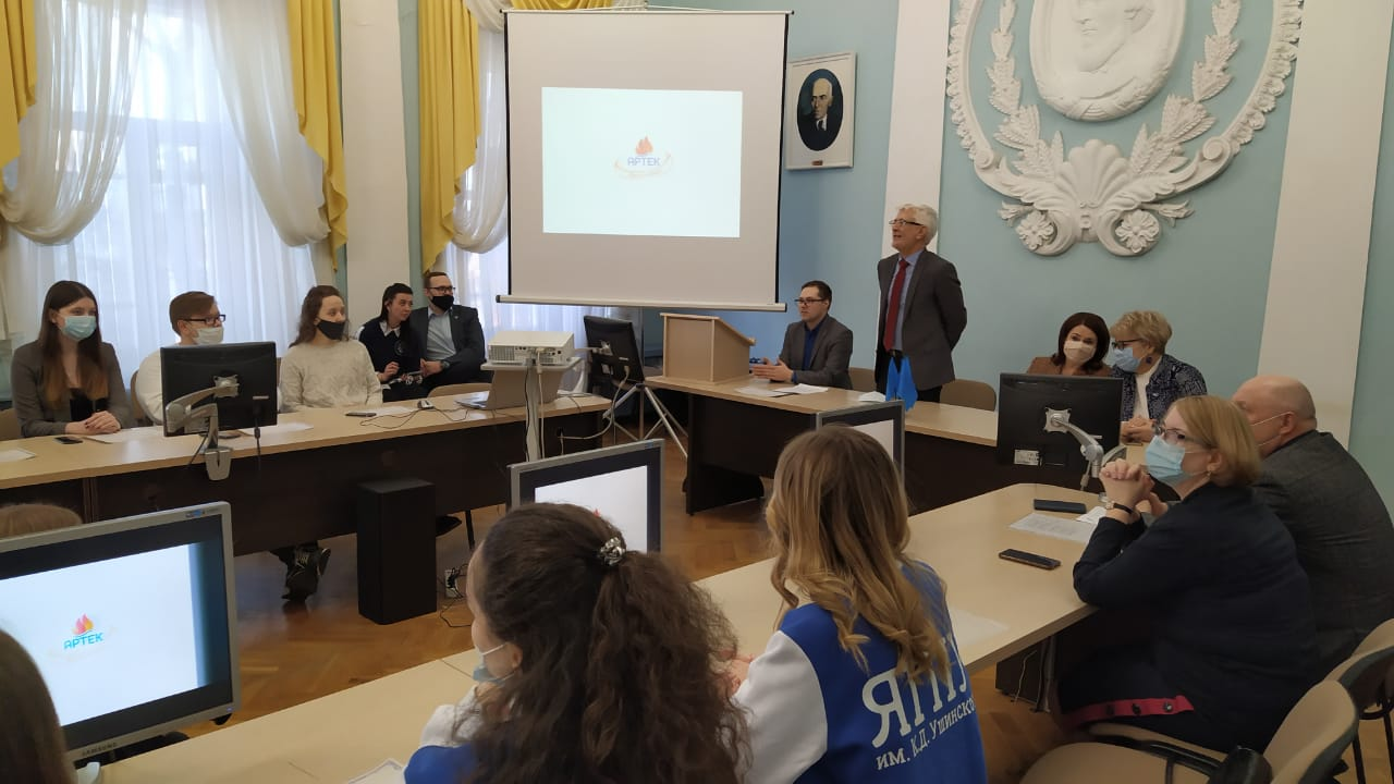 Студенты ярославских вузов пройдут стажировку в «Артеке»