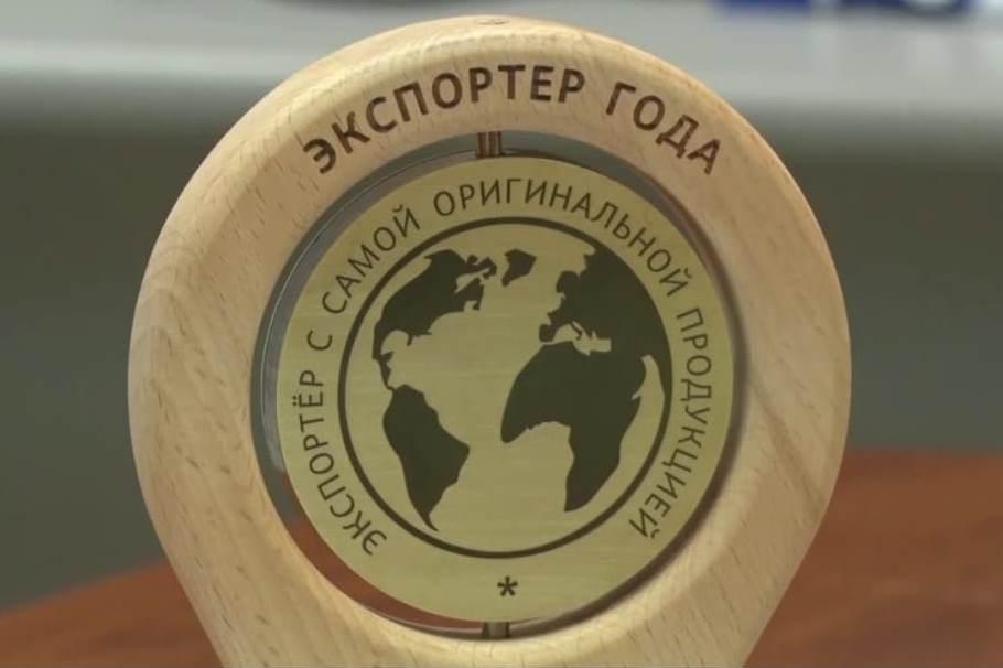 Более 30 ярославских компаний претендуют на звание «Экспортер года»