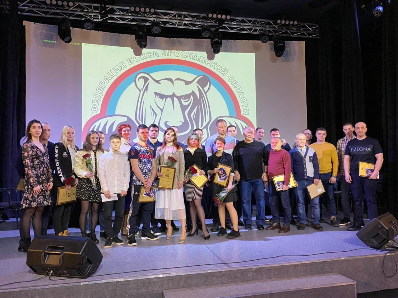 В Ярославле наградили лучших по итогам 2020 года боксеров и их тренеров