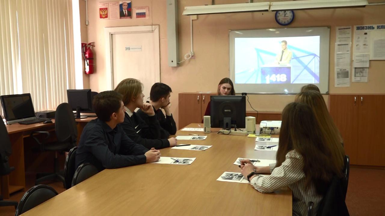 Ярославские школьники участвуют во всероссийской интеллектуальной игре «1418»