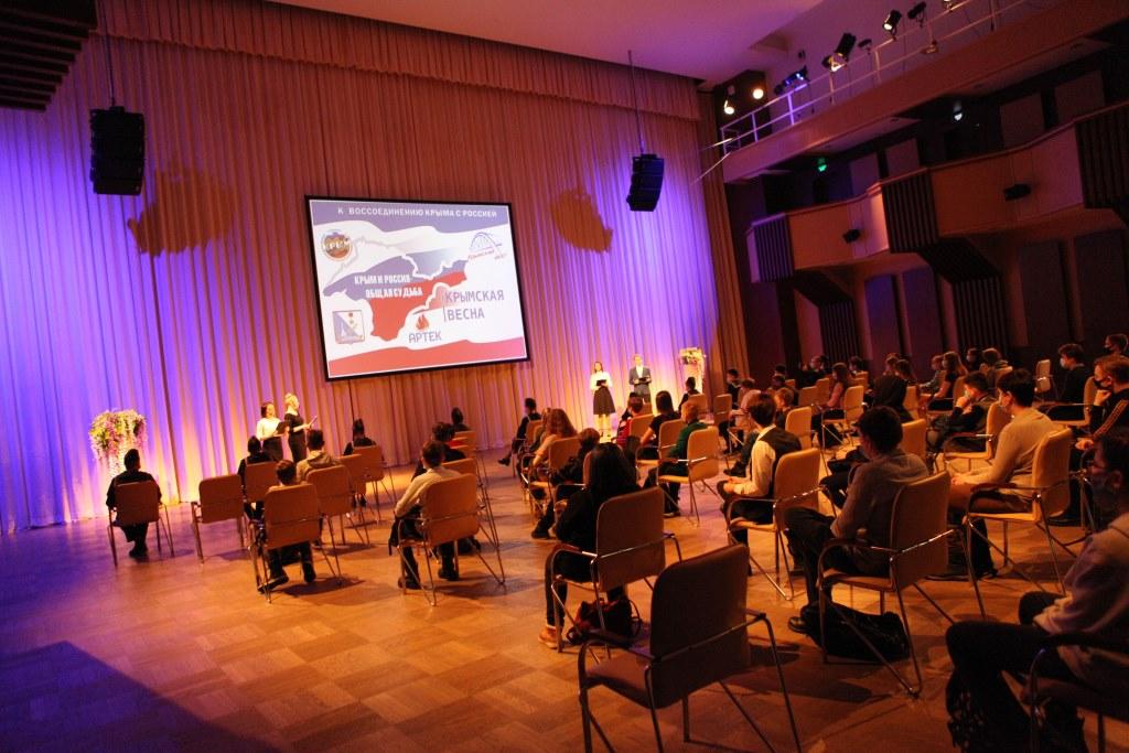 Мероприятия, посвященные годовщине присоединения Крыма к России, проходят в Ярославской области