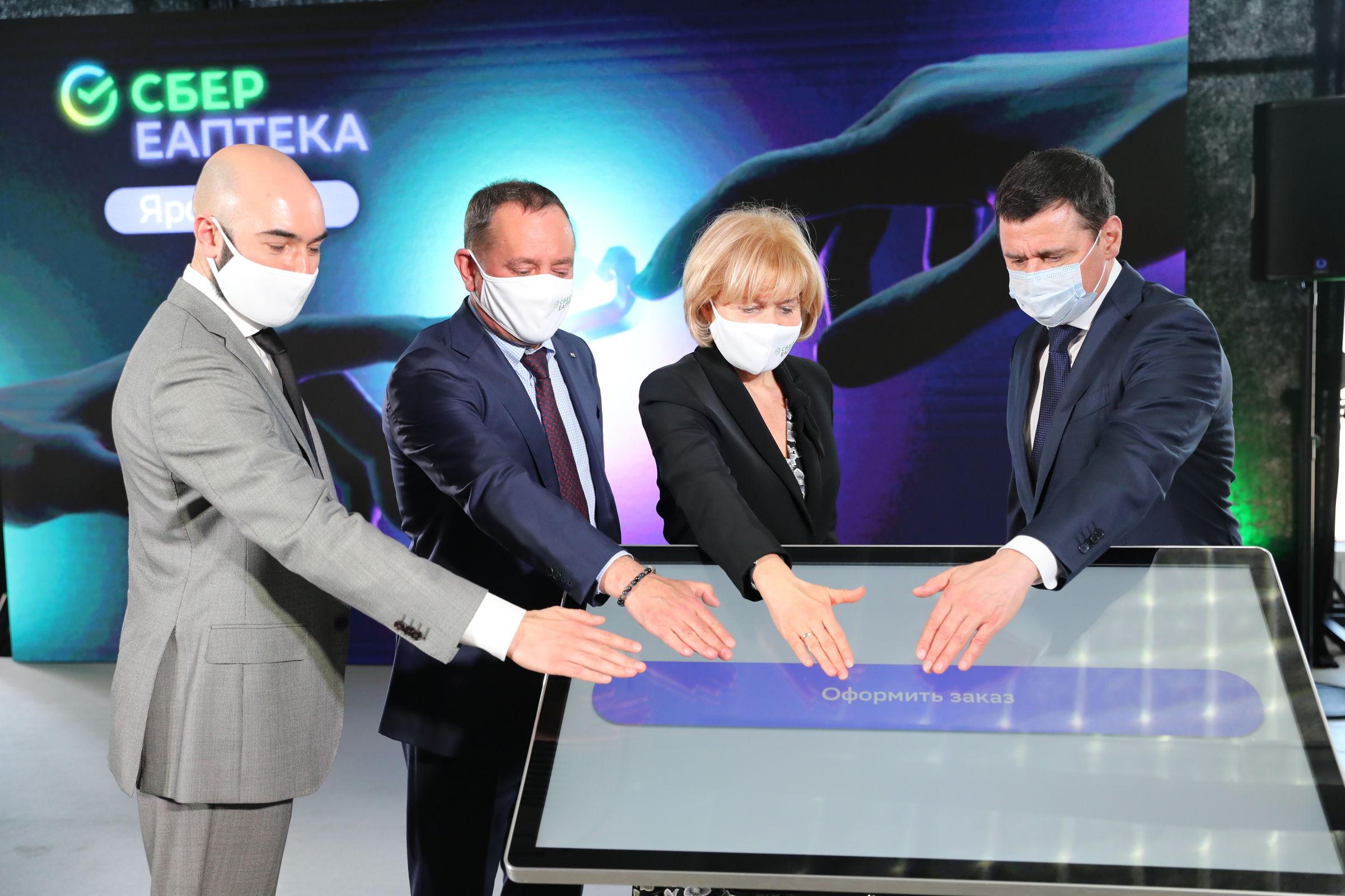 Дмитрий Миронов и Ольга Голодец обсудили перспективы внедрения цифровых технологий в системе здравоохранения