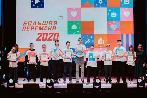Стартовала регистрация на всероссийский конкурс «Большая перемена»
