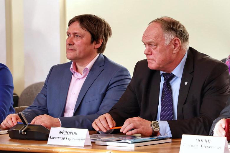 В Ярославле назначили председателя Общественной палаты