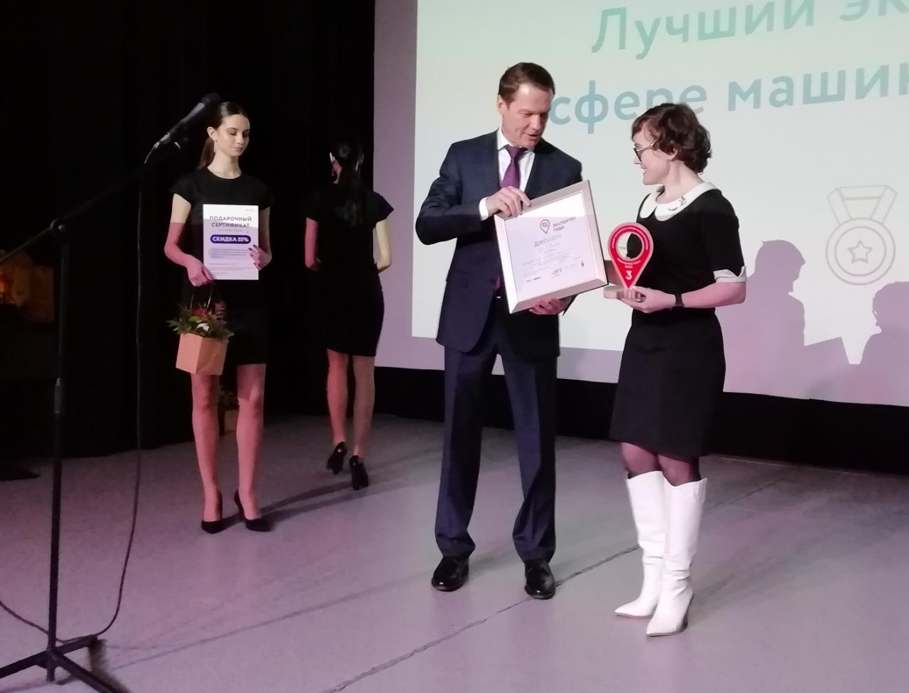 Названы победители областного конкурса «Экспортер года»