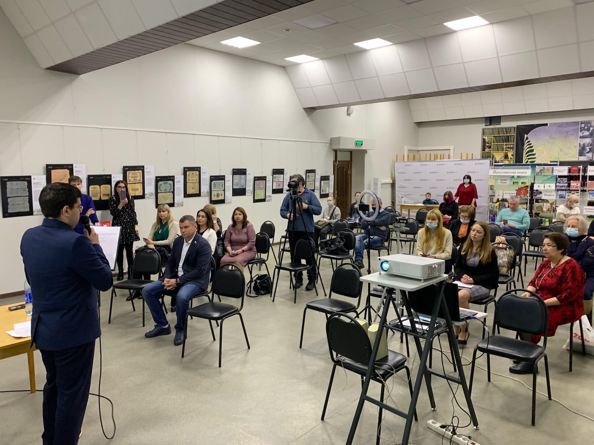 Новинки, изданные в регионе, можно увидеть на фестивале «Ярославская книга»