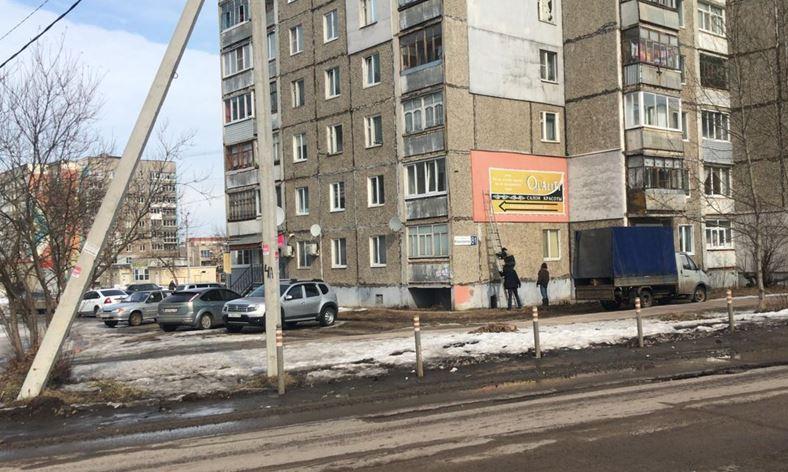 Более 180 незаконных рекламных конструкций демонтировали в регионе с начала года